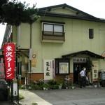 中華そば 喜久家 - 2008.6.27