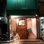 紅浜 - 2014.5