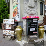あると - 生ビールが200円!