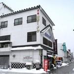 桜井食堂 - 2013.2.11