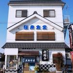 桜井食堂 - 2009.1.12