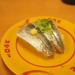スシロー - アジ 108円