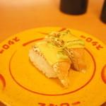 スシロー - 炙りサーモントラウトバジルチズ 108円