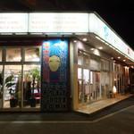 ドロシー 鳥取店 - 店外観