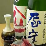 なか屋 - 旨い純米酒と無化調料理の店