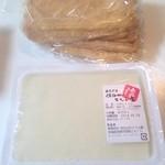 27513968 - 油揚げと豆腐