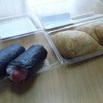 寿司処古市庵 - 料理写真:鉄火巻き、いなり