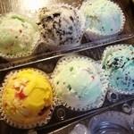 サーティワンアイスクリーム  - 料理写真:バラエティパック(レギュラー)