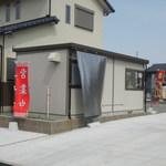 Taiyakinakamura -