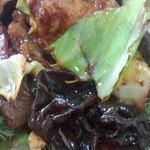 三福源 - 回鍋肉丼