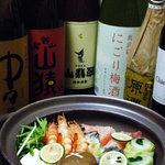 高嶋家 - 『鍋』 始めました。 1人前¥2300  2人前から