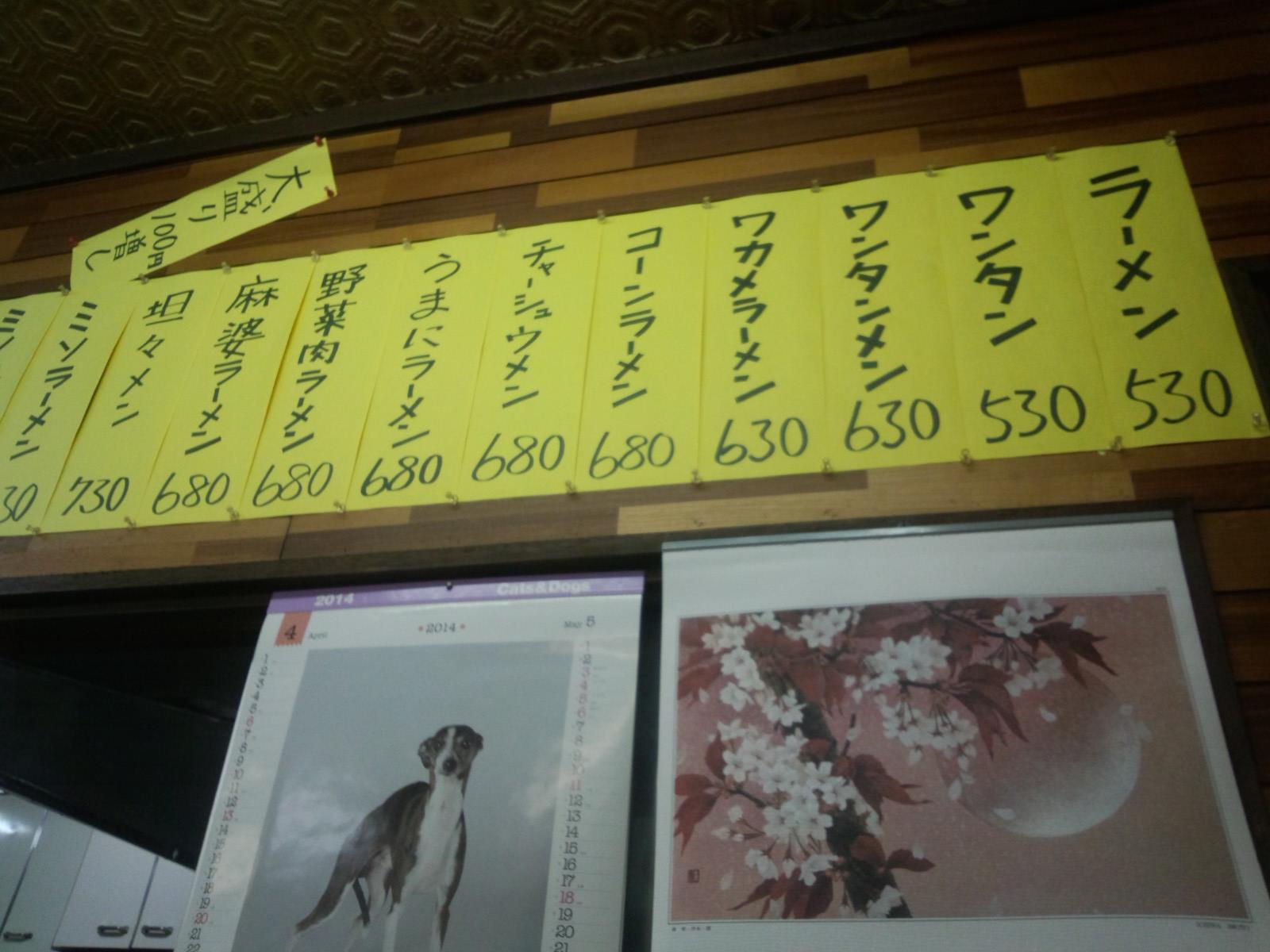 タイガー 東和田店 name=