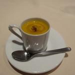 レヴェイヨン - 10種類の野菜のポタージュ(カップスープ)