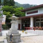 大山阿夫利神社 参集殿洗心閣 - 下社のすぐ下にあります。