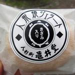人形町亀井堂 - 人形焼ジェラート