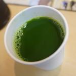 青汁の店 - 青汁ミックス