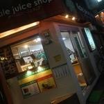 青汁の店 -