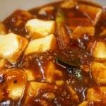 中国菜 香味 - 四川麻婆豆腐ランチ