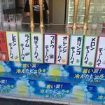 カリーノ宮崎ビアホール - ドリンクはこちらで受け取ります。