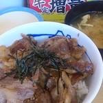 松屋 - カルビ焼牛めし並 450円
