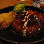 開成館 - 黒船ハンバーグセット ¥980