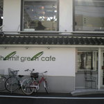 2754455 - hrmit green cafe
