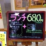 2754722 - ランチ\680円 良心的です。