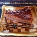 カフェマロ - チョコレートケーキ150円