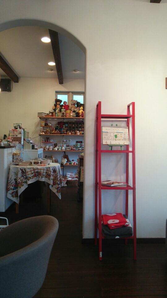 Narashino Cafe