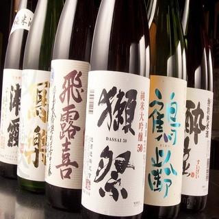 日本酒にとことんこだわります!