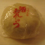 白浜堂 - 料理写真:酒まんじゅう¥89@'13.11.下旬