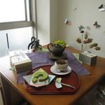 ゲベッケン - 手焼きバウム(宇治抹茶)