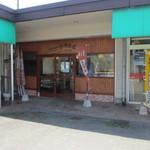 天然酵母ベーカリー トヰチ屋 - お店は東郷にあるマルキョウの駐車場にありますよ。