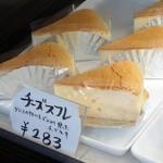 ケーキと焼き菓子の店 旬菓房 ふりあん - チーズスフレ