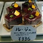 ケーキと焼き菓子の店 旬菓房 ふりあん - ルージュ