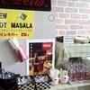 ニューホットマサラ - 料理写真: