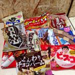 ビッグママ - またまたまた、お菓子ばかりです(^^;;  (2014.05現在)