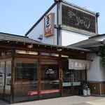 岡崎屋 - 昔ながらの店構え