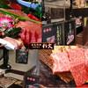 炭火焼肉彩火 - 料理写真:ご来店お待ちしています。