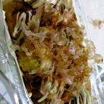 コロコロ - ポン酢マヨ¥650。