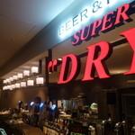 """27555700 - 東京ソラマチ30階「BEER&PUB SUPER """"DRY""""」♪"""