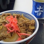 Yoshinoya - 牛丼並盛(390円)