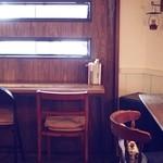 CAFE Uchi -