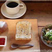CAFE Uchi-