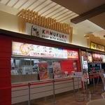 どうとんぼり神座 イオンモール大日店 -