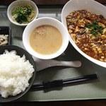 中華工房おかげさま - 四川麻婆豆腐定食