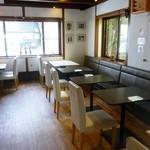 ハッピー食堂 -