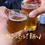 あづみ野 勝味庵 - まだ運転して帰らなきゃなので、ノンアルコールビールで乾杯〜☆彡