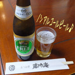 あづみ野 勝味庵 - ノンアルコールビールはキリン フリー♪