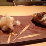 鮨 あい澤 - 煮ハマグリ